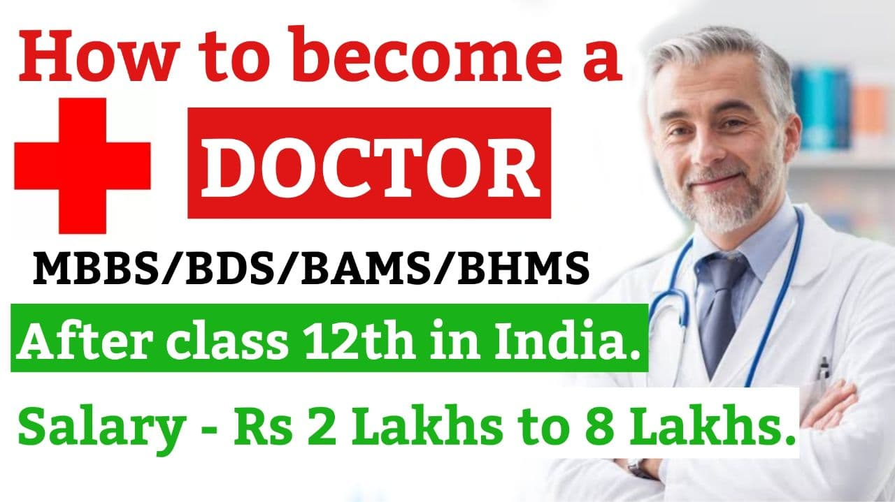 How to become a Doctor after 12th in India